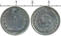 Изображение Монеты Азия Иран 1 риал 1973 Медно-никель XF