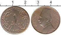 Изображение Монеты Египет 1 миллим 1935 Бронза VF