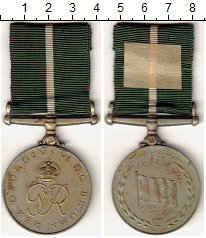Изображение Монеты Пакистан Медаль 1948 Медно-никель VF