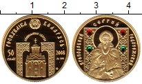 Изображение Монеты Беларусь 50 рублей 2008 Золото Proof