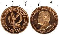 Изображение Монеты Туркмения 1000 манат 1996 Золото Proof-