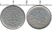 Изображение Монеты Непал 25 пайс 1969 Медно-никель XF