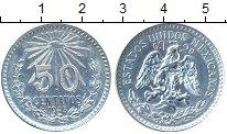 Изображение Монеты Северная Америка Мексика 50 сентаво 1945 Серебро XF