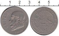 Изображение Монеты Северная Америка Мексика 1 песо 1971 Медно-никель XF
