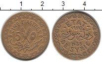 Изображение Монеты Азия Сирия 5 пиастров 1935 Латунь VF