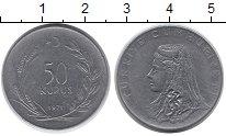 Изображение Монеты Турция 50 куруш 1971 Медно-никель XF