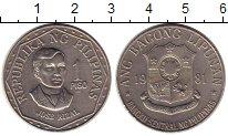 Изображение Монеты Азия Филиппины 1 песо 1981 Медно-никель XF