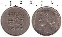 Изображение Монеты Европа Португалия 25 эскудо 1981 Медно-никель UNC-