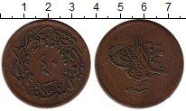 Изображение Монеты Азия Турция 40 пар 1859 Медь XF
