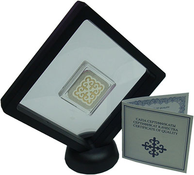 Изображение Монеты Казахстан 500 тенге 2018 Серебро Proof Сокровища степи: Шар
