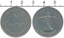 Изображение Дешевые монеты ОАЭ 1 дирхем 1973