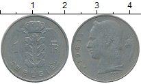 Изображение Дешевые монеты Бельгия 1 франк 1963