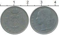 Изображение Дешевые монеты Бельгия 1 франк 1967
