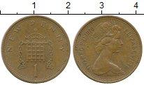Изображение Дешевые монеты Великобритания 1 пенни 1976