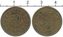 Изображение Дешевые монеты Африка Тунис 20 миллим 1960
