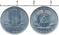Изображение Дешевые монеты ГДР 1 пфенниг 1975 Алюминий XF-