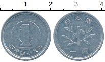 Изображение Дешевые монеты Япония 1 йена 1975