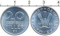 Изображение Дешевые монеты Венгрия 20 филлеров 1988 Алюминий VF+