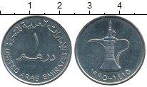 Изображение Дешевые монеты Азия ОАЭ 1 дирхем 1995