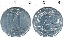 Изображение Дешевые монеты ГДР 10 пфеннигов 1971 Алюминий XF-