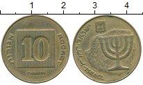 Изображение Дешевые монеты Израиль 10 агор 1980