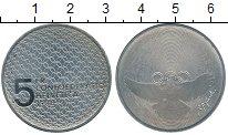 Изображение Монеты Европа Швейцария 5 франков 1988 Медно-никель UNC-