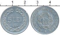 Изображение Монеты Румыния 5 лей 1951 Алюминий XF-