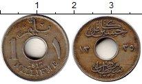 Изображение Монеты Египет 1 миллим 1917 Медно-никель XF