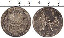 Изображение Монеты СНГ Казахстан 50 тенге 2007 Медно-никель UNC-