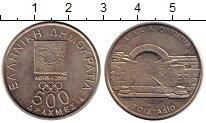 Изображение Монеты Греция 500 драхм 2000 Медно-никель XF