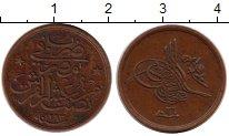 Изображение Монеты Африка Египет 1/20 кирша 1900 Бронза XF