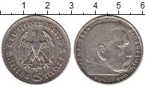 Изображение Монеты Третий Рейх 5 марок 1935 Серебро VF А, Пауль фон Гинденб
