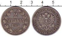Изображение Монеты Россия 1855 – 1881 Александр II 2 марки 1865 Серебро VF