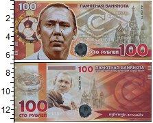 Изображение Банкноты Россия 100 рублей 2018 Пластик UNC Сувенир, Футбол, Оле