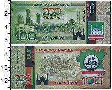 Изображение Банкноты СНГ Россия 100 рублей 2018  UNC