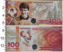 Изображение Банкноты Россия 100 рублей 2018  UNC Сувенир, Ринат Дасае