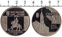 Изображение Монеты Украина 5 гривен 2008 Медно-никель UNC 850 лет г.Снятин