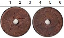 Изображение Монеты Бельгия Бельгийское Конго 5 сантим 1887 Медь XF
