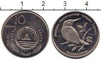 Изображение Монеты Африка Кабо-Верде 10 эскудо 1994 Медно-никель UNC-