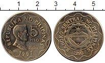 Изображение Монеты Филиппины 5 песо 1997 Латунь XF