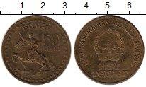 Изображение Монеты Азия Монголия 1 тугрик 1971 Латунь XF