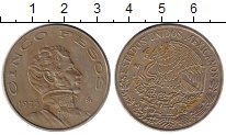Изображение Монеты Мексика 5 песо 1972 Медно-никель VF