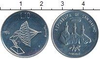 Изображение Монеты Сан-Марино 10 лир 1986 Алюминий UNC