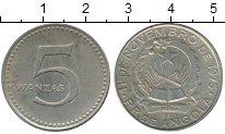 Изображение Монеты Ангола 5 кванза 1977 Медно-никель VF