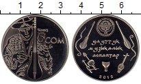 Изображение Монеты Киргизия 5 сом 2012 Медно-никель XF