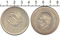 Изображение Монеты Северная Америка Мексика 5 песо 1952 Серебро XF