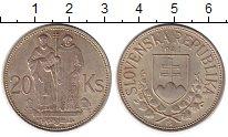 Изображение Монеты Европа Словакия 20 крон 1941 Серебро XF