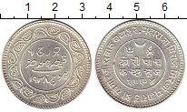 Изображение Монеты Азия Кач 5 кори 1938 Серебро UNC-
