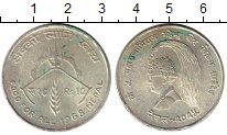 Изображение Монеты Азия Непал 10 рупий 1968 Серебро XF
