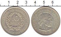 Изображение Монеты Южная Америка Уругвай 10 песо 1961 Серебро XF